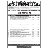 Auto & Automobile 23 Data Combo