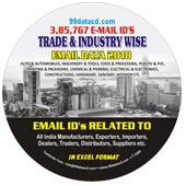 Trade & Industry Wise  Email  Data